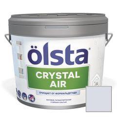 Краска интерьерная Olsta Crystal Air 128A Haze 0,9 л