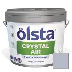 Краска интерьерная Olsta Crystal Air 130A Steel Blue 0,9 л