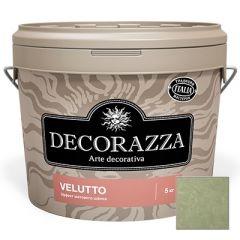 Декоративное покрытие Decorazza Velluto Argento (VT 10-33) 5 кг
