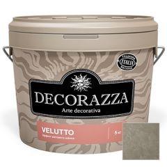 Декоративное покрытие Decorazza Velluto Argento (VT 10-34) 5 кг