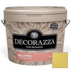 Декоративное покрытие Decorazza Velluto Argento (VT 10-35) 5 кг