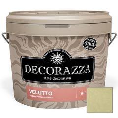 Декоративное покрытие Decorazza Velluto Argento (VT 10-36) 5 кг