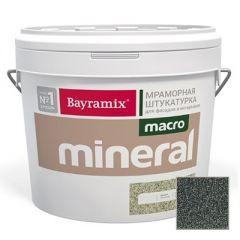 Декоративная штукатурка Bayramix Mineral Macro XL 1048 25 кг