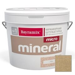 Декоративная штукатурка Bayramix Mineral Micro 606 25 кг