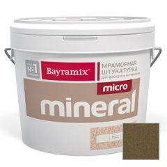 Декоративная штукатурка Bayramix Mineral Micro 607 25 кг