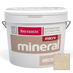 Декоративная штукатурка Bayramix Mineral Micro 609 25 кг