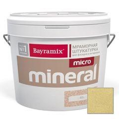 Декоративная штукатурка Bayramix Mineral Micro 613 25 кг