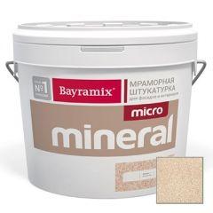Декоративная штукатурка Bayramix Mineral Micro 619 25 кг